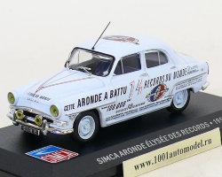 Simca Aronde Elysee Des Records 1957 (комиссия)