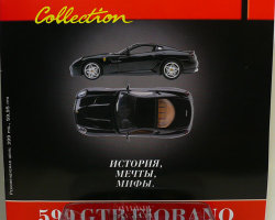 "Ferrari 599 GTB Fiorano серия ""Ferrari Collection"" вып.№6"