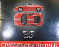"Ferrari Challenge Stradale 2003 серия ""Ferrari Collection"" вып.№42"
