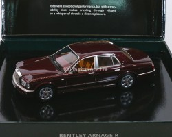 Bentley Arnage R (комиссия)