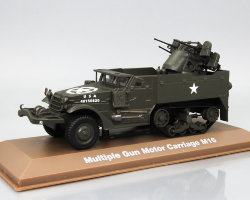 Multiple Gun Motor Carriage M16 (комиссия)
